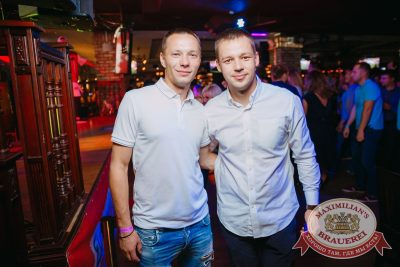 «Дыхание ночи», 2 сентября 2017 - Ресторан «Максимилианс» Красноярск - 24