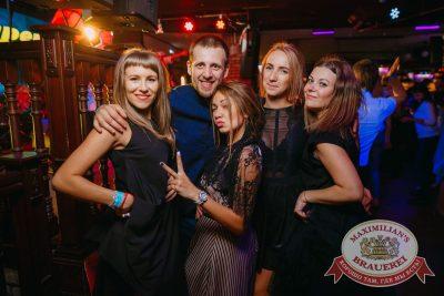 «Дыхание ночи», 2 сентября 2017 - Ресторан «Максимилианс» Красноярск - 28