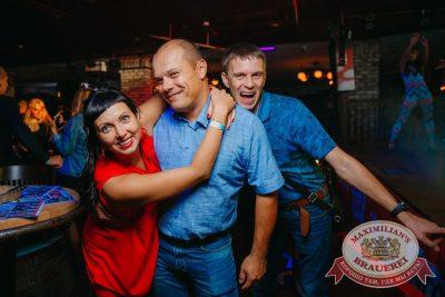«Дыхание ночи», 2 сентября 2017 - Ресторан «Максимилианс» Красноярск - 34
