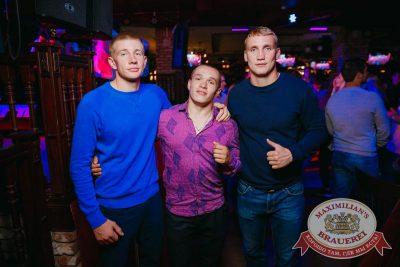 «Дыхание ночи», 2 сентября 2017 - Ресторан «Максимилианс» Красноярск - 36