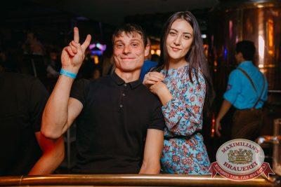 «Дыхание ночи», 2 сентября 2017 - Ресторан «Максимилианс» Красноярск - 37