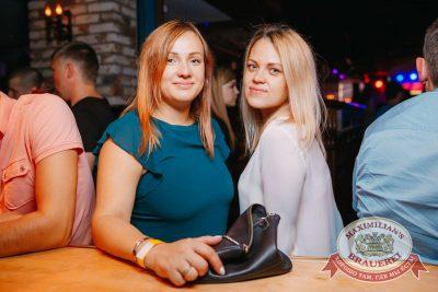 «Дыхание ночи», 2 сентября 2017 - Ресторан «Максимилианс» Красноярск - 38
