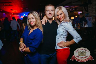«Дыхание ночи», 2 сентября 2017 - Ресторан «Максимилианс» Красноярск - 40
