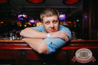«Дыхание ночи», 2 сентября 2017 - Ресторан «Максимилианс» Красноярск - 41