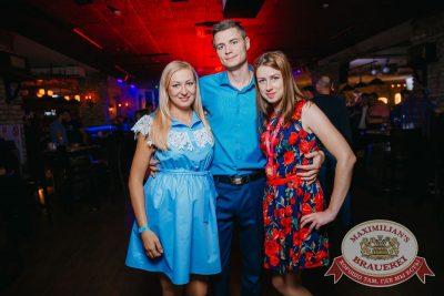 «Дыхание ночи», 2 сентября 2017 - Ресторан «Максимилианс» Красноярск - 43