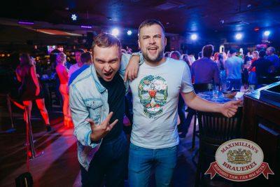 «Дыхание ночи», 2 сентября 2017 - Ресторан «Максимилианс» Красноярск - 45
