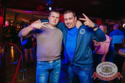 «Дыхание ночи», 2 сентября 2017 - Ресторан «Максимилианс» Красноярск - 46