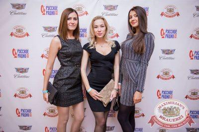 «Дыхание ночи»: Dj Vadim Adamov (Москва), 9 сентября 2017 - Ресторан «Максимилианс» Красноярск - 10