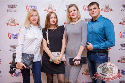 «Дыхание ночи»: Dj Vadim Adamov (Москва), 9 сентября 2017 - Ресторан «Максимилианс» Красноярск - 15
