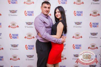 «Дыхание ночи»: Dj Vadim Adamov (Москва), 9 сентября 2017 - Ресторан «Максимилианс» Красноярск - 19