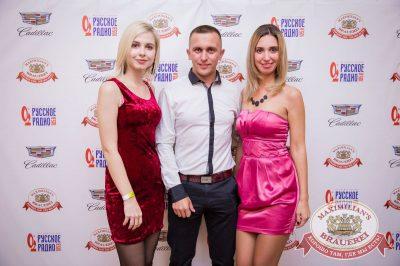 «Дыхание ночи»: Dj Vadim Adamov (Москва), 9 сентября 2017 - Ресторан «Максимилианс» Красноярск - 23