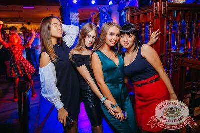 «Дыхание ночи»: Dj Vadim Adamov (Москва), 9 сентября 2017 - Ресторан «Максимилианс» Красноярск - 26