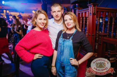 «Дыхание ночи»: Dj Vadim Adamov (Москва), 9 сентября 2017 - Ресторан «Максимилианс» Красноярск - 28