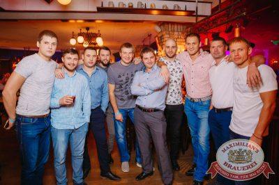 «Дыхание ночи»: Dj Vadim Adamov (Москва), 9 сентября 2017 - Ресторан «Максимилианс» Красноярск - 30