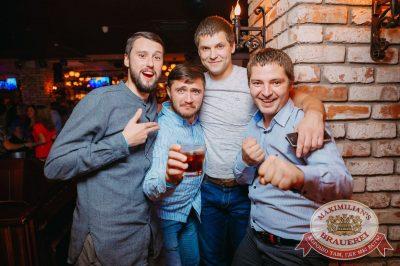 «Дыхание ночи»: Dj Vadim Adamov (Москва), 9 сентября 2017 - Ресторан «Максимилианс» Красноярск - 32