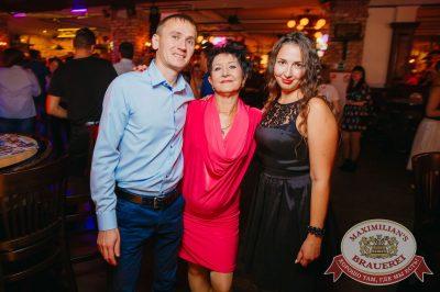 «Дыхание ночи»: Dj Vadim Adamov (Москва), 9 сентября 2017 - Ресторан «Максимилианс» Красноярск - 33