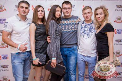 «Дыхание ночи»: Dj Vadim Adamov (Москва), 9 сентября 2017 - Ресторан «Максимилианс» Красноярск - 7