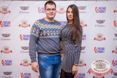 «Дыхание ночи»: Dj Vadim Adamov (Москва), 9 сентября 2017 - Ресторан «Максимилианс» Красноярск - 9