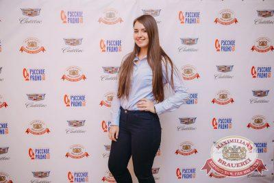 Вадим Самойлов, «Агата Кристи: все хиты», 14 сентября 2017 - Ресторан «Максимилианс» Красноярск - 21