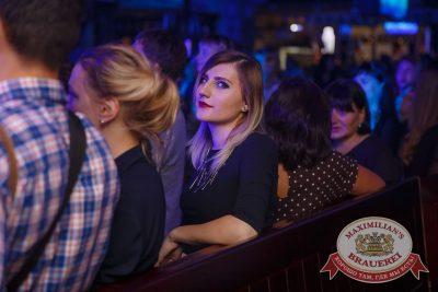 Вадим Самойлов, «Агата Кристи: все хиты», 14 сентября 2017 - Ресторан «Максимилианс» Красноярск - 28