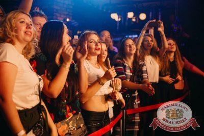 Группа «Пицца», 26 сентября 2017 - Ресторан «Максимилианс» Красноярск - 11
