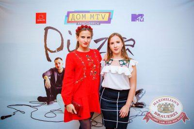 Группа «Пицца», 26 сентября 2017 - Ресторан «Максимилианс» Красноярск - 14