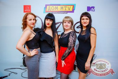 Группа «Пицца», 26 сентября 2017 - Ресторан «Максимилианс» Красноярск - 15