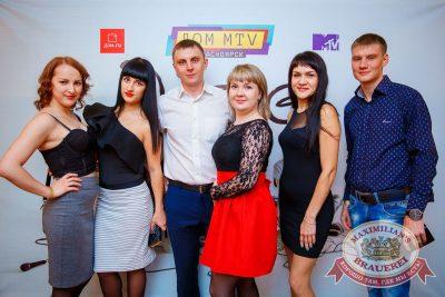 Группа «Пицца», 26 сентября 2017 - Ресторан «Максимилианс» Красноярск - 16