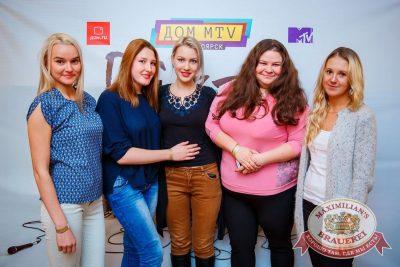 Группа «Пицца», 26 сентября 2017 - Ресторан «Максимилианс» Красноярск - 19