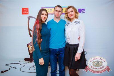 Группа «Пицца», 26 сентября 2017 - Ресторан «Максимилианс» Красноярск - 20