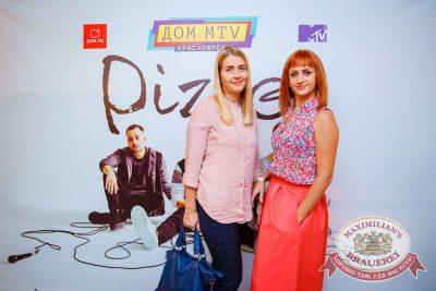 Группа «Пицца», 26 сентября 2017 - Ресторан «Максимилианс» Красноярск - 22