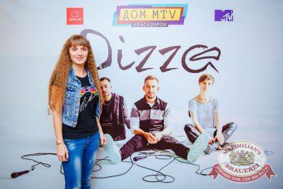 Группа «Пицца», 26 сентября 2017 - Ресторан «Максимилианс» Красноярск - 23