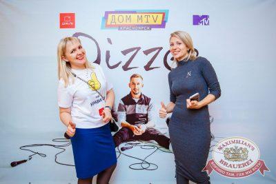 Группа «Пицца», 26 сентября 2017 - Ресторан «Максимилианс» Красноярск - 26
