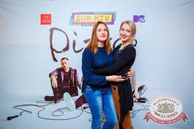 Группа «Пицца», 26 сентября 2017 - Ресторан «Максимилианс» Красноярск - 28