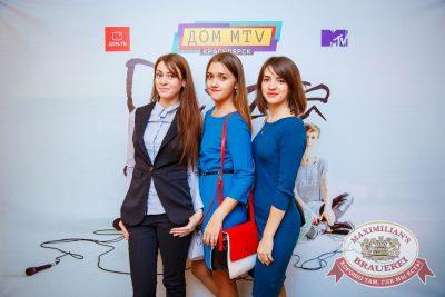 Группа «Пицца», 26 сентября 2017 - Ресторан «Максимилианс» Красноярск - 29