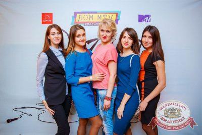 Группа «Пицца», 26 сентября 2017 - Ресторан «Максимилианс» Красноярск - 30