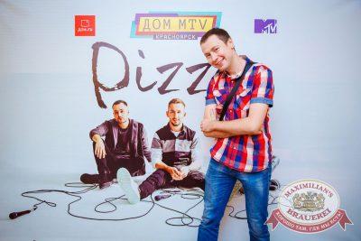 Группа «Пицца», 26 сентября 2017 - Ресторан «Максимилианс» Красноярск - 33