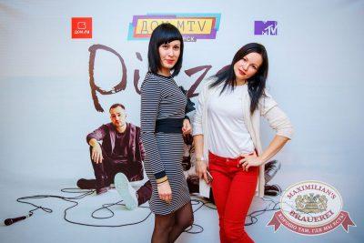 Группа «Пицца», 26 сентября 2017 - Ресторан «Максимилианс» Красноярск - 37