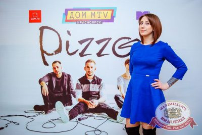 Группа «Пицца», 26 сентября 2017 - Ресторан «Максимилианс» Красноярск - 39