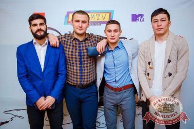 Группа «Пицца», 26 сентября 2017 - Ресторан «Максимилианс» Красноярск - 40