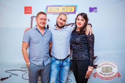 Группа «Пицца», 26 сентября 2017 - Ресторан «Максимилианс» Красноярск - 42