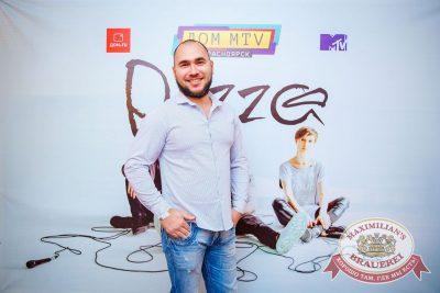 Группа «Пицца», 26 сентября 2017 - Ресторан «Максимилианс» Красноярск - 44