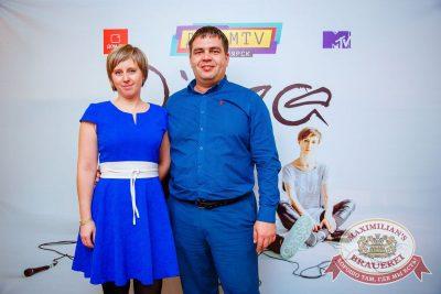 Группа «Пицца», 26 сентября 2017 - Ресторан «Максимилианс» Красноярск - 46
