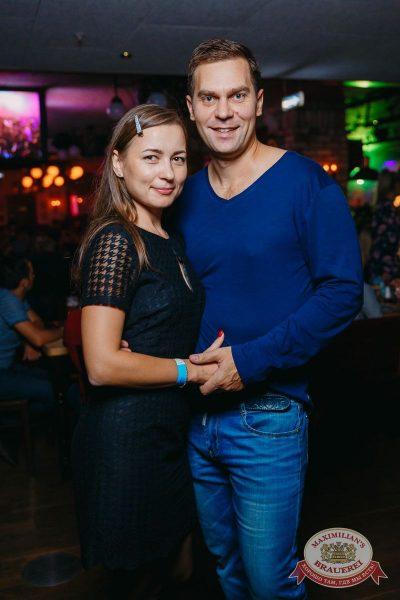 «Дыхание ночи»: Dj Shirshnev (Москва), 7 октября 2017 - Ресторан «Максимилианс» Красноярск - 26