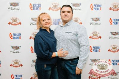 Uma2rman, 12 октября 2017 - Ресторан «Максимилианс» Красноярск - 17