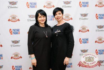 Uma2rman, 12 октября 2017 - Ресторан «Максимилианс» Красноярск - 20