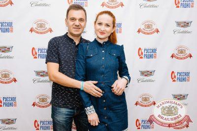 Uma2rman, 12 октября 2017 - Ресторан «Максимилианс» Красноярск - 23