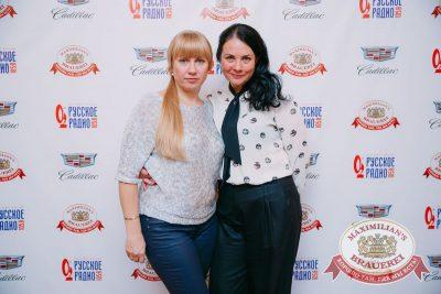 «Дыхание ночи»: Dj Twins Project (Москва), 14 октября 2017 - Ресторан «Максимилианс» Красноярск - 11