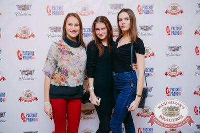 «Дыхание ночи»: Dj Twins Project (Москва), 14 октября 2017 - Ресторан «Максимилианс» Красноярск - 12