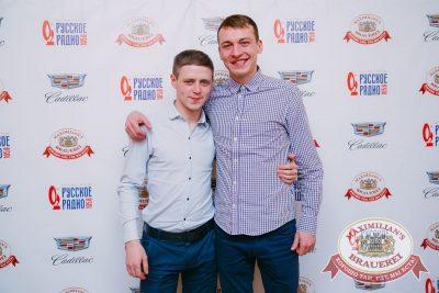 «Дыхание ночи»: Dj Twins Project (Москва), 14 октября 2017 - Ресторан «Максимилианс» Красноярск - 14
